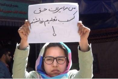شرایط لازم برای اخذ تابعیت فرزندان زنان با شوهر غیر ایرانی