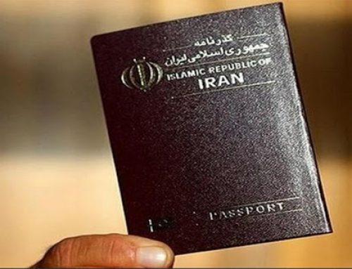 قابلیت دریافت تابعیت ایرانی فرزندان زنان ایرانی